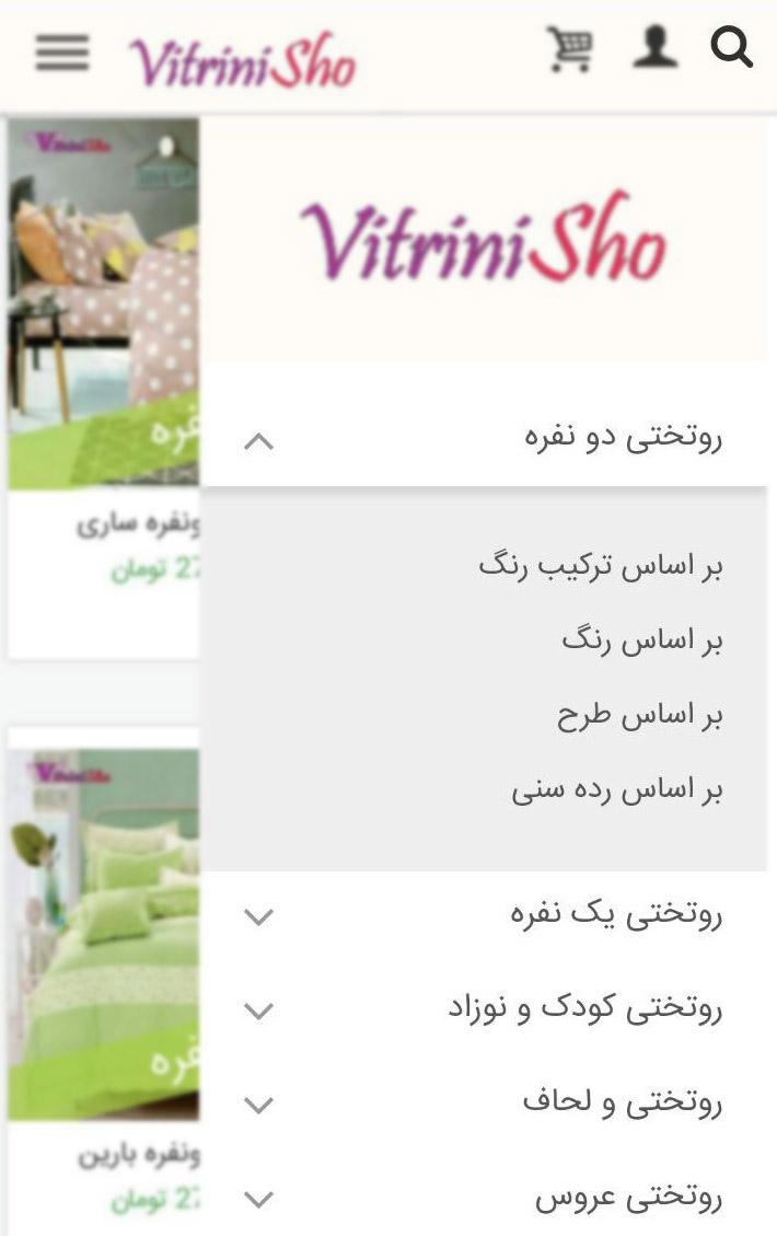 جستجو در موبایل